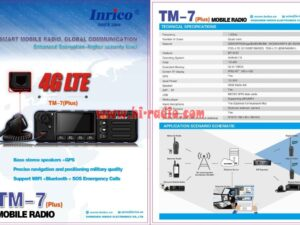 Updated Inrico TM-7 Plus 4G Android Mobile Network Radio Wifi GSM WCDMA Touch Screen