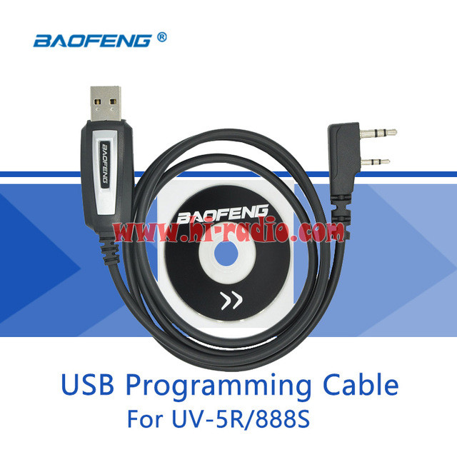 Baofeng USB Programming Cable Driver With CD Software for UV-5R UV-82  BF-888S