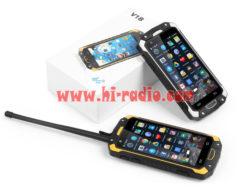 Conquest S1 IP68 Waterproof DMR Smartphone Digital Walkie