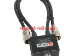 UHF Two Way Radio Duplexer Repeater 25W RF SL16 BNC Connector -