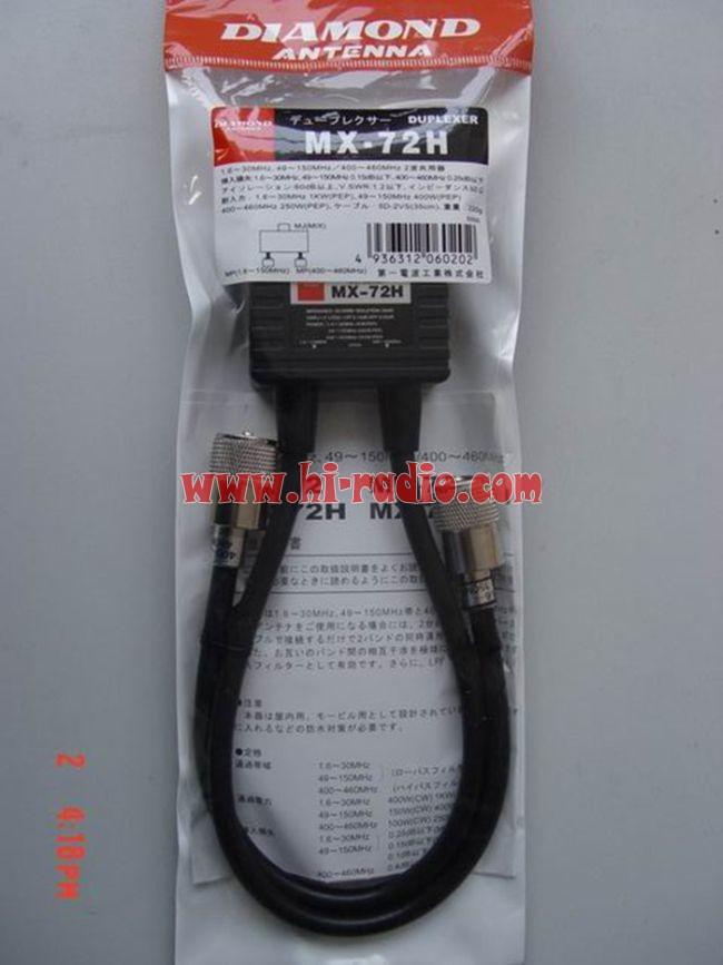 Diamond MX72H Duplexer 1.6-150MHz //400-460MHz