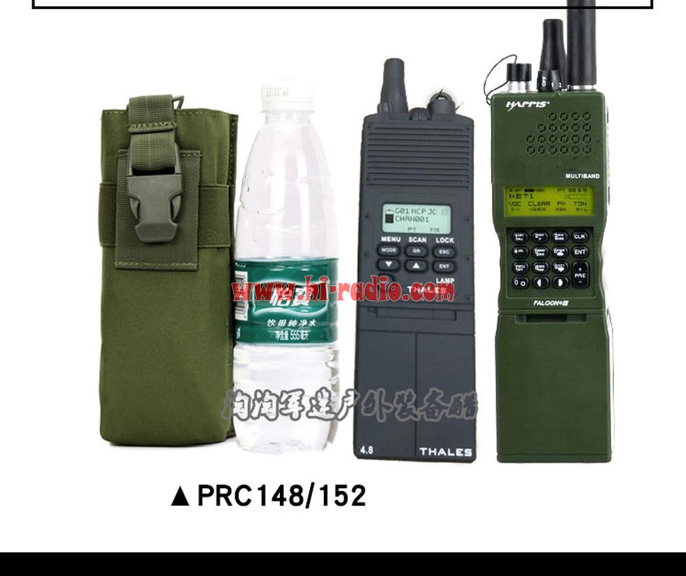 Army Fans MOLLE Radio Protect Bag PRC152 PRC148 Military Tactic Pouch